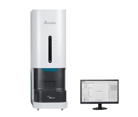 Autobio Autof MS 1000 MALDI-TOF Automated mass spectrometry microbial identification system