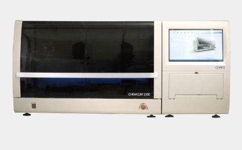 Kemei CC 1500 Chemiluminescence Immunology Analyzer