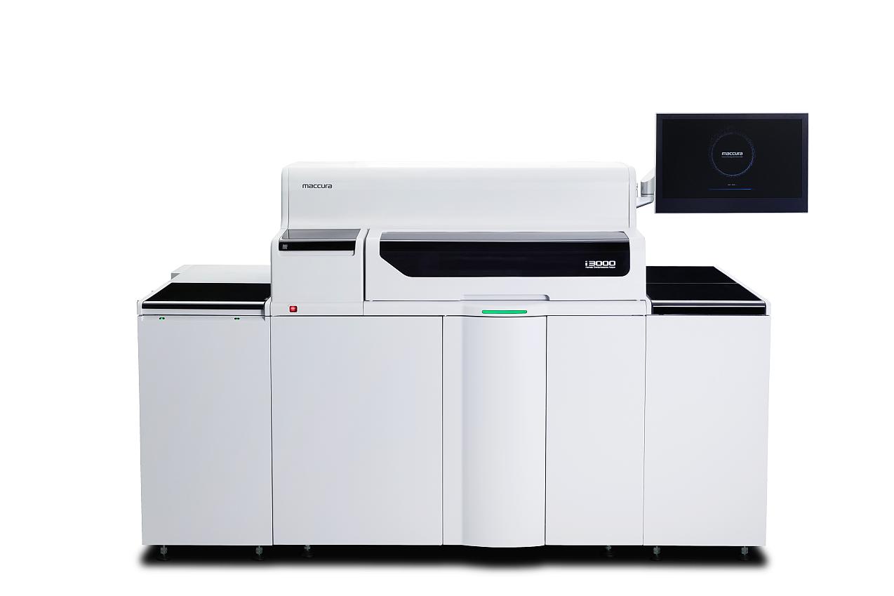 Maccura i3000 Automatic Chemiluminescence Immunoassay Analyzer