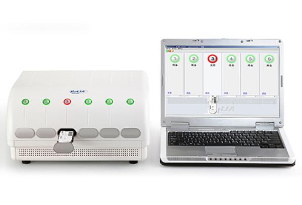 ReLIA SSJ-2 Multifunctional Immunoassay Instrument