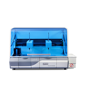 Snibe MAGLUMI 2000 automated CLIA analyzer