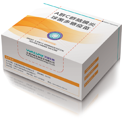 Walvax Group A and C Meningococcal Polysaccharide Vaccine
