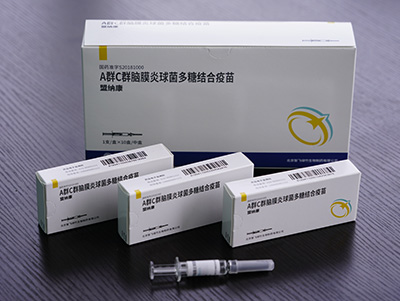 Zhifei Meningococcal Group A and C Conjugate Vaccine