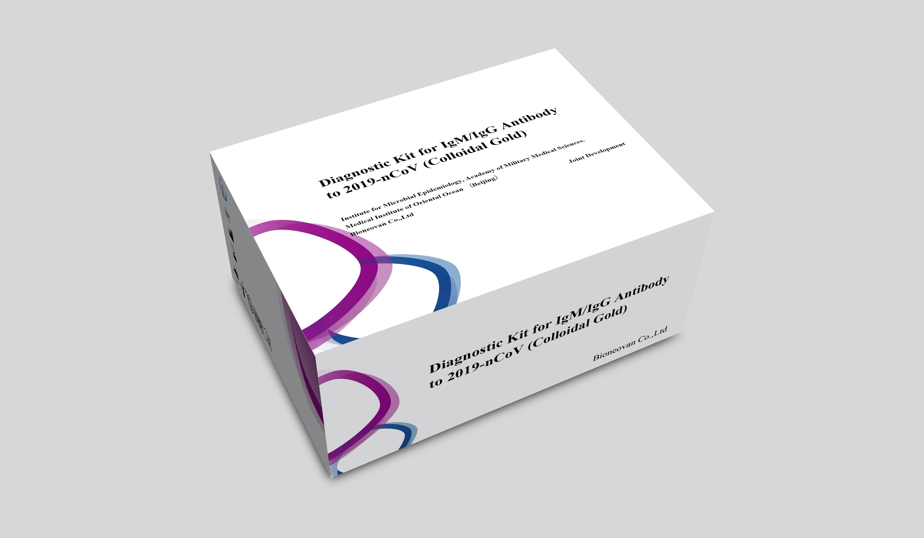 Diagnostic Kit for IgM/IgG Antibody to 2019-nCoV(Colloidal Gold)