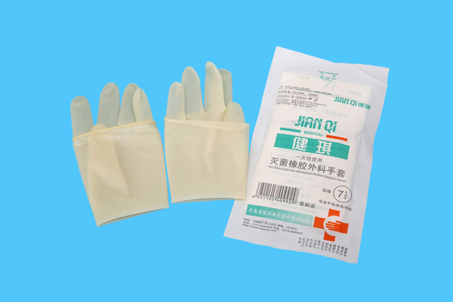 JianQi diaposable sterile latex surgical gloves
