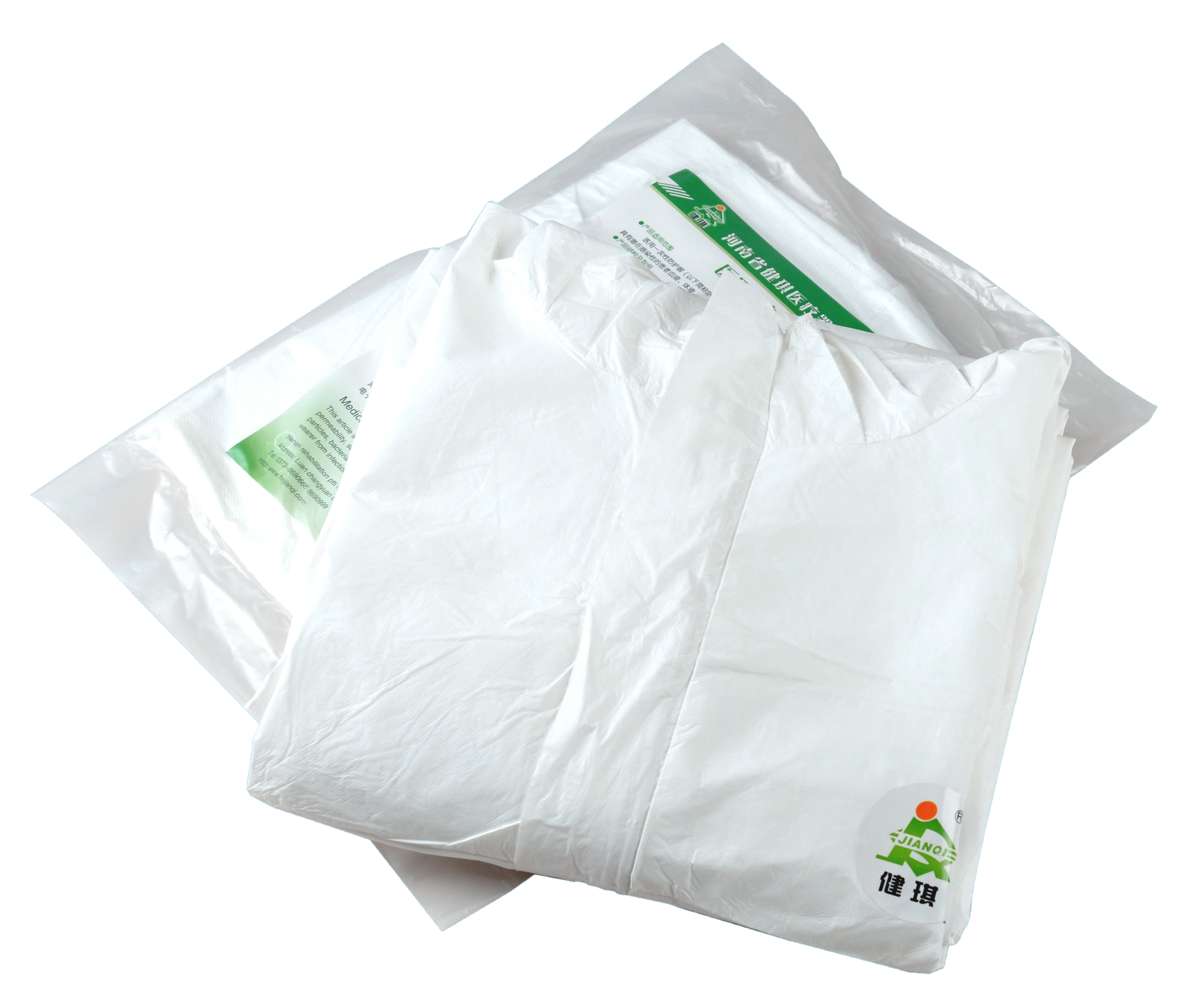 JianQi medical disposable protective clothing