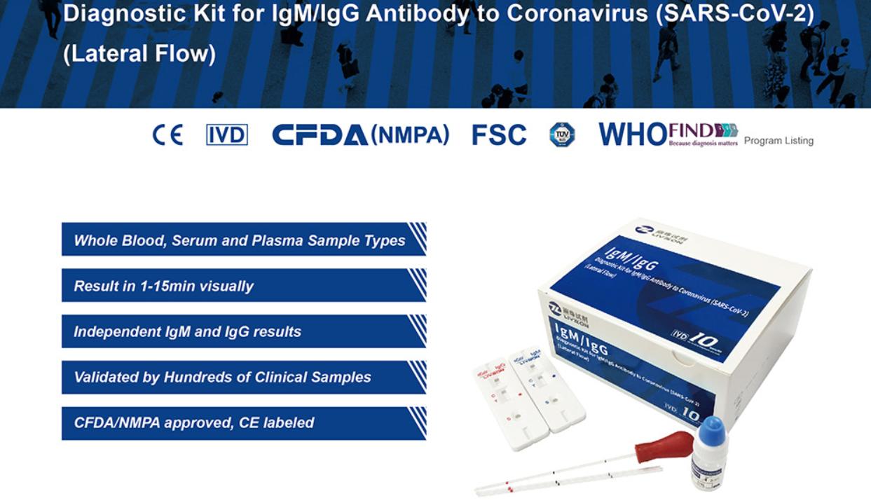 The Diagnostic Kit for IgM/IgG Antibody to Coronavirus (SARS-CoV-2) (Lateral Flow)