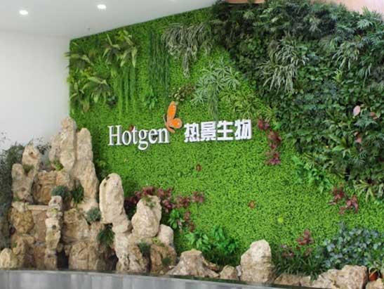 Hotgen Biotech Factory